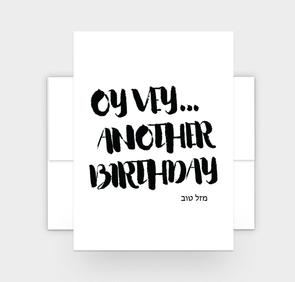 Oy Vey Another Birthday Card - Set of 6