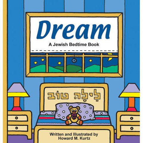Dream - A Jewish Bedtime Book by Pigment & Hue - ModernTribe