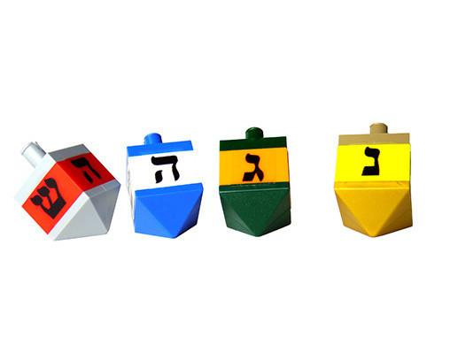 Custom LEGO® Dreidels (set of 3)