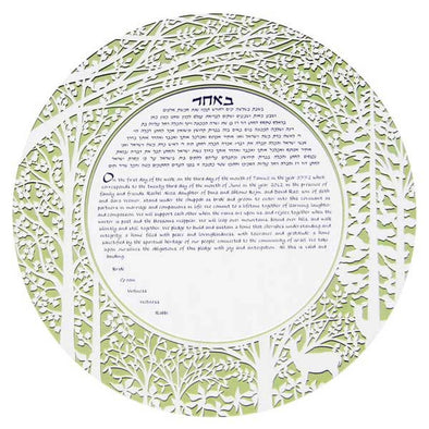 Forest Ketubah by Melanie Dankowicz - (Choice of Colors) - ModernTribe