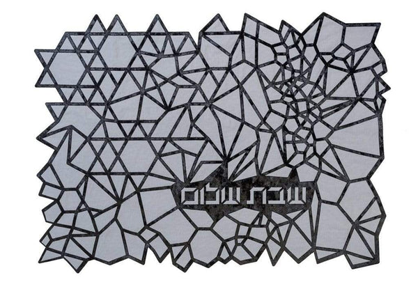 Apeloig Collection Challah Accessory Black Geometric Challah Cover - (Choice of Colors)