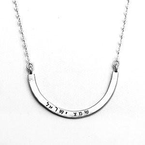 Shema Cup Half Full Single Necklace by Emily Rosenfeld