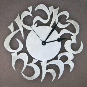 Modern Staineless Alef Bet Clock