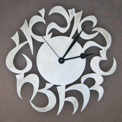 Modern Stainless Alef Bet Clock
