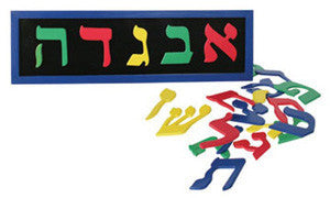 Large Wall-Mounting Hebrew Letter Set by Kid Kraft - ModernTribe