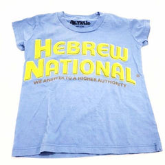 Hebrew National Toddler T-Shirt by Hebrew National - ModernTribe