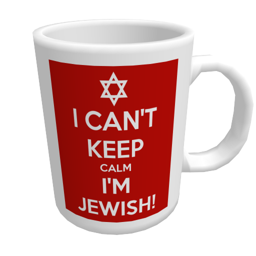 Kosher Cook Mug I Can't Keep Calm I'm Jewish Mug