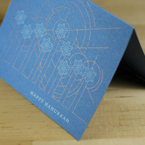 Design Des Troy Hanukkah Cards by Other - ModernTribe - 1