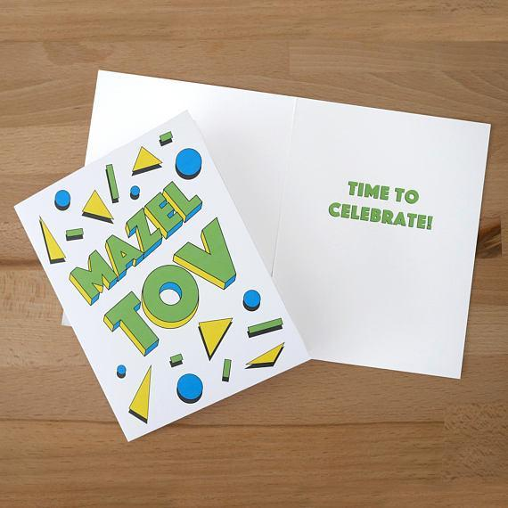 Mazel Tov Card - Set of 6