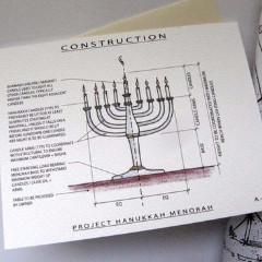 Project Menorah Hanukkah Card by Architette Studios - ModernTribe - 1