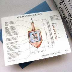Project Dreidel Hanukkah Card by Architette Studios - ModernTribe - 1