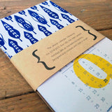 Jewish New Year's Calendar 5775 - Monthly Cards by Dvash - ModernTribe - 1