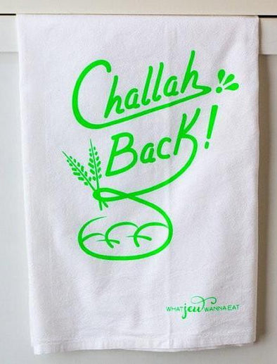 What Jew Wanna Eat Tea Towel Challah Back Towel - Neon Green