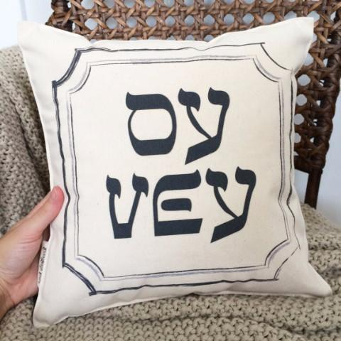 lovingLeighYours Pillow Oy Vey Pillow