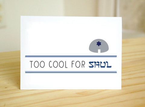 Too Cool for Shul Card