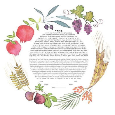 Seven Species Ketubah by Susie Lubell