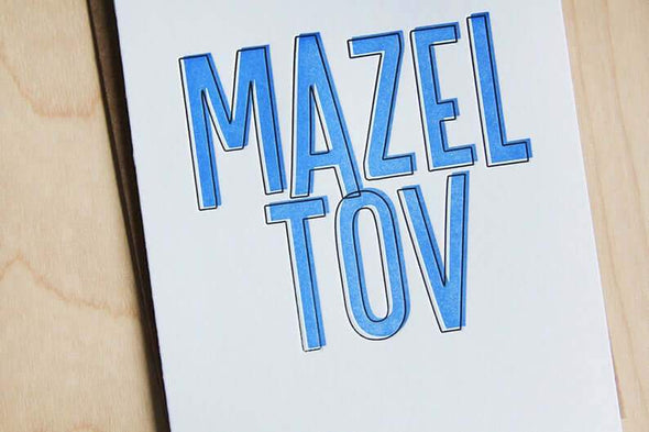 Mazel Tov Letterpress Card - Set of 6