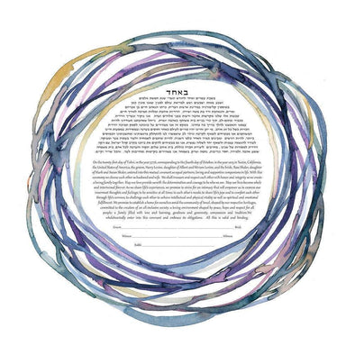 Nestled Ketubah by Susie Lubell