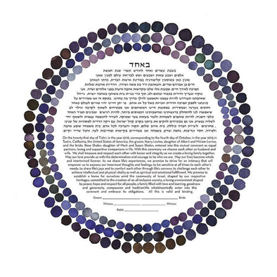 Three Rings Ketubah by Susie Lubell - (Choice of Color) - ModernTribe