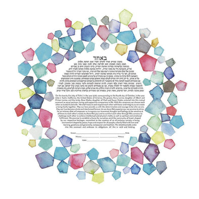 Such a Gem Ketubah by Susie Lubell - (Choice of Color)