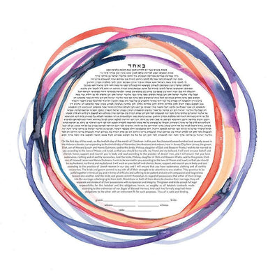 Circling Ketubah by Susie Lubell - ModernTribe