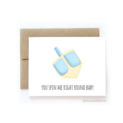 You Spin Me Right Round Greeting Card, Box of 6