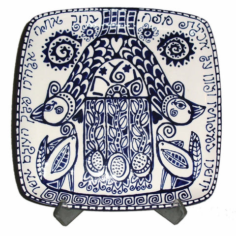 Blue & White Hamsa Matzah Plate - New for 2014! by Julie Stein - ModernTribe