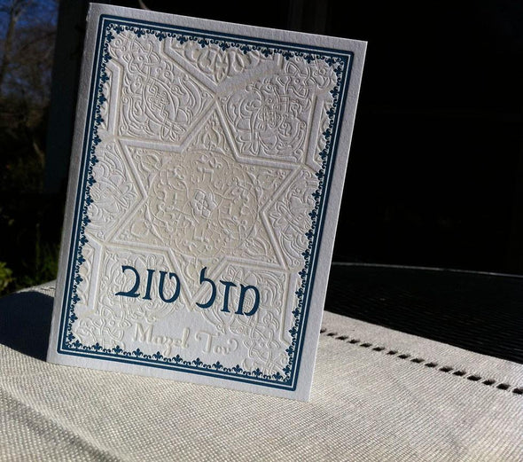 Letterpressed Hebrew Mazel Tov Card by Concrete Lace - ModernTribe