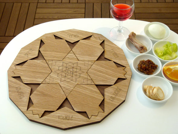 Wood Pomegranate Polygon Seder Plate - ModernTribe