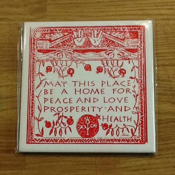 Home Blessing Plaque In English - ModernTribe