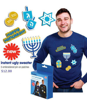 Instant Hanukkah Sweater Kit by Decor Craft - ModernTribe - 1