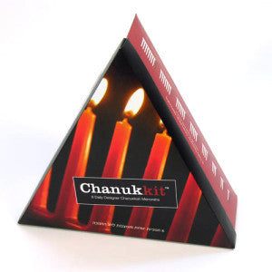 ChanuKKit - 8 Menorahs Made of Wax by Jonathan Bar-Or Designs - ModernTribe - 1