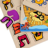 Judaica Puzzles by Other - ModernTribe - 3