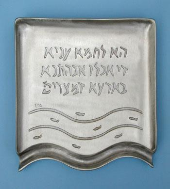 Red Sea Matzah Tray by Shraga Landesman