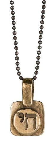 Chai -- To Life! -- Necklace in Bronze on a Chain by Marla Studio - ModernTribe - 1