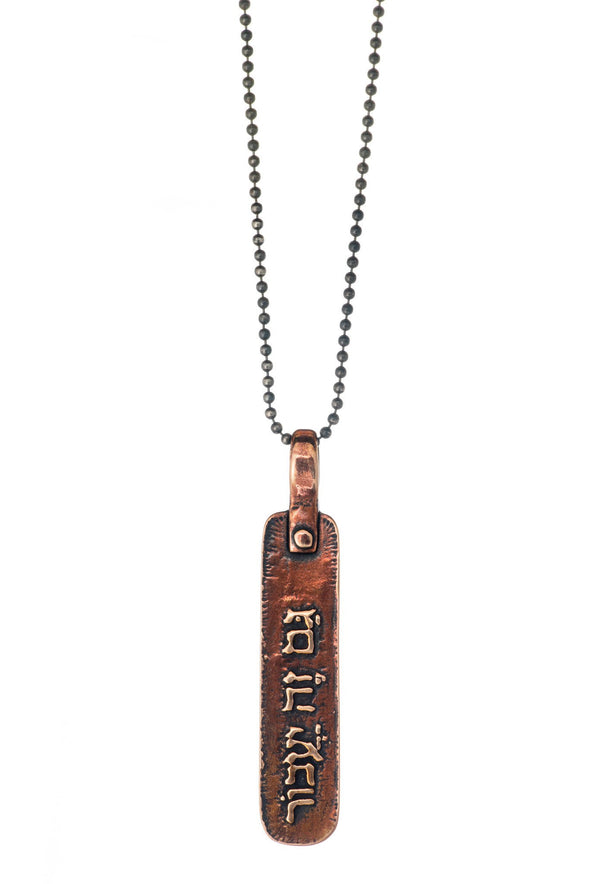 This Too Shall Pass Necklace by Marla Studio