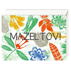 Mazel Tov Card by Dvash by Dvash - ModernTribe