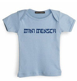 Mini Mensch Toddler Tee by Rabbi's Daughters - ModernTribe
