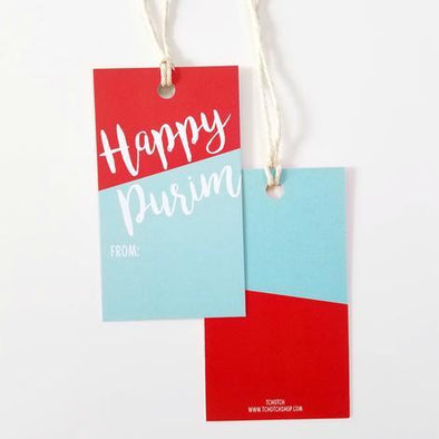 Purim Color Block Gift Tags 10 Pack - ModernTribe