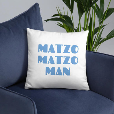 Matzo Matzo Man Pillow - Two Sizes Available