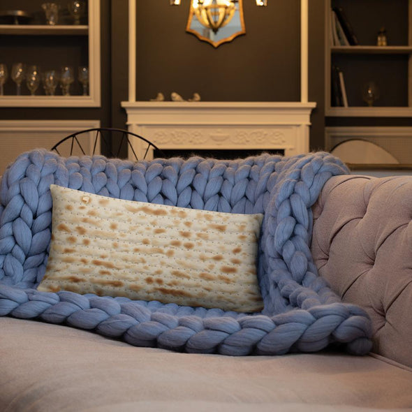 Matzah Pillow - Two Sizes Available