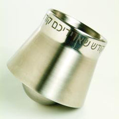 Stainless Steel Handwash Cup by Piet Cohen by Piet Cohen - ModernTribe