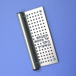 Stainless Steel Mezuzah by Piet Cohen by Piet Cohen - ModernTribe - 1