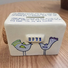 Charity Ceramic Tzedakah Box