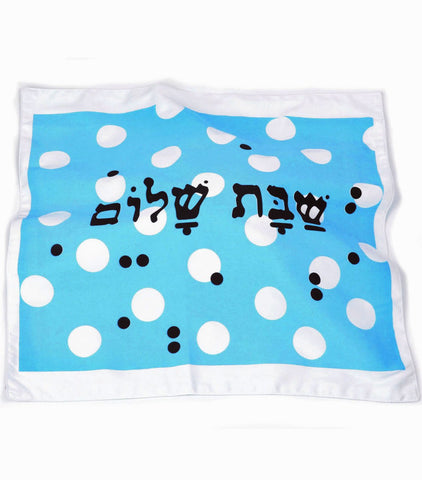 Polka Dots Challah Cover - Blue by Barbara Shaw - ModernTribe