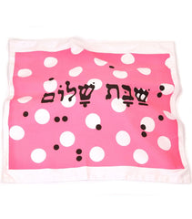 Polka Dots Challah Cover - Pink by Barbara Shaw - ModernTribe