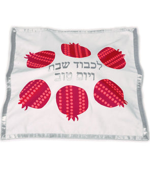 Pomegranate Challah Cover - Silver Trim by Barbara Shaw - ModernTribe