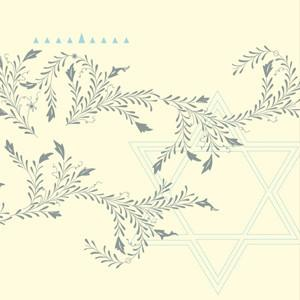 Star with Branches Hanukkah Cards by Peculiar Pair - ModernTribe - 1