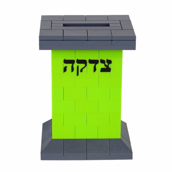 Custom LEGO® Tzedakah Box - Green