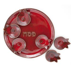Red Pomegranate Seder Plate by Dani Goren - ModernTribe - 1